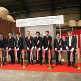 お知らせ「【祝!上陸】海外ブランドRETEC「LTC50J]「LTC30J」の上陸式典が、11月17日開催されました。」のサムネイル画像