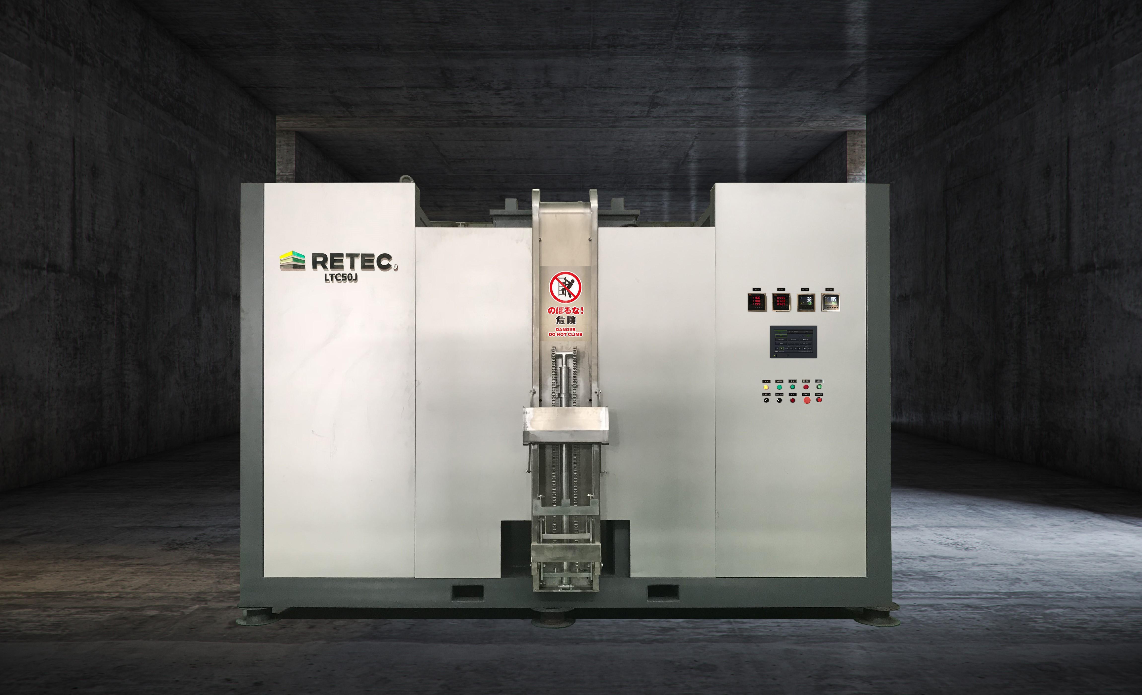 RETEC-LTC50J.jpg